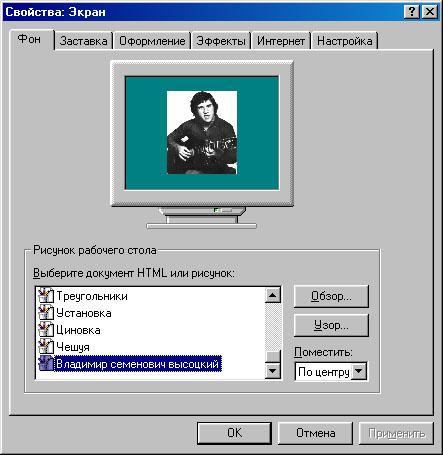 Программа проводник на компьютер