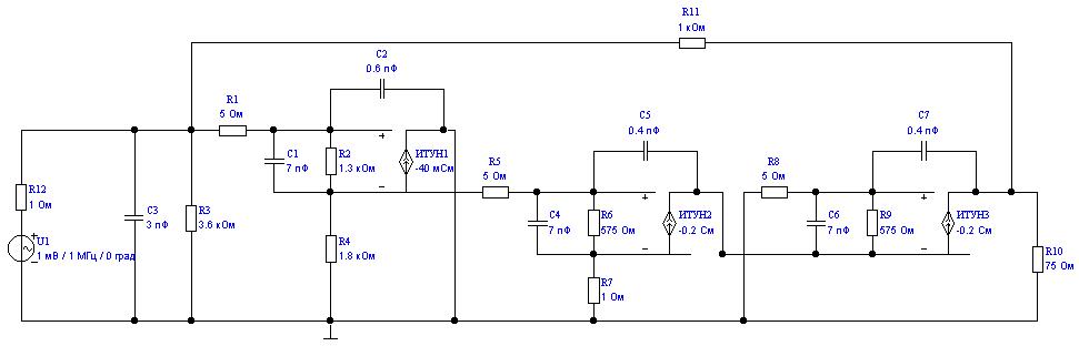 Рис.4.4 Эквивалентная схема