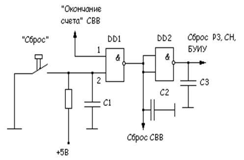 и DD2 микросхемы К555ЛАЗ,