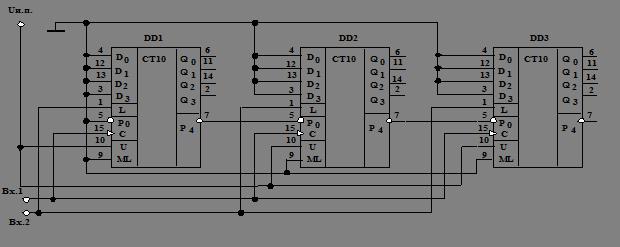 На рисунке 9 показана схема