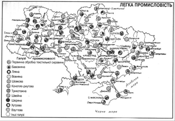 0831a8464d5556 Виробничий потенціал легкої і текстильної промисловості України давав  можливість виготовляти 11,3 м2 тканини, 5,6 пари панчішно – шкарпеткових і  2,9 шт. ...